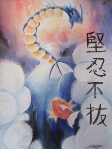 "Perseverance: Magikarp and Gyarados 11""x14"" watercolor Kanji reads ""kenninfubatsu"" or indomitable perseverance"